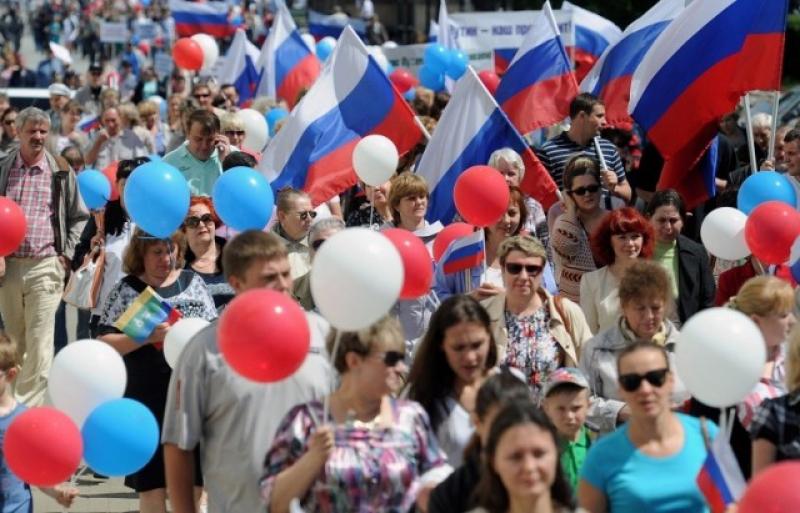 Один из российских праздников