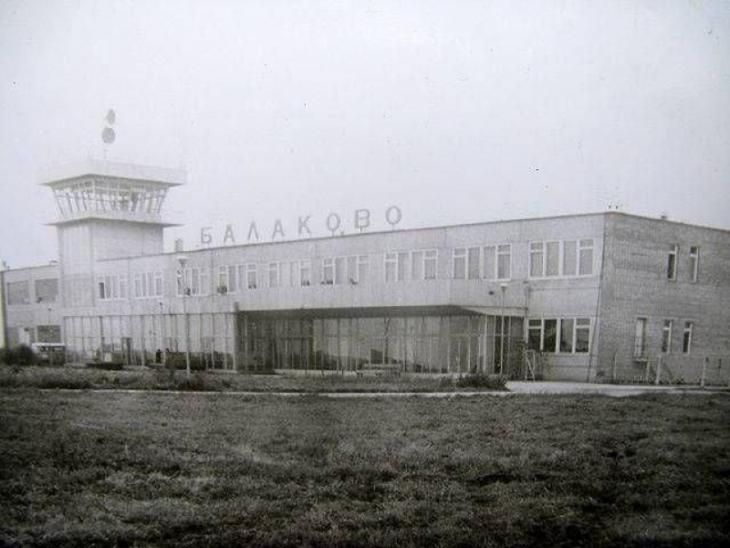 Очередной володинский проект: зачем балаковцам новый аэропорт?