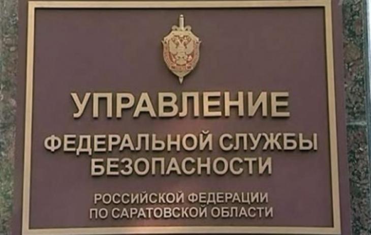 Взятка в 2 миллиона: криминальный скандал в саратовском нефтяном бизнесе